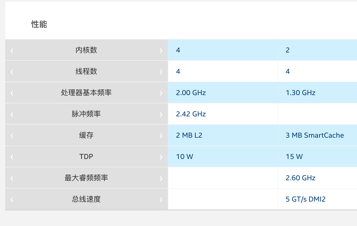 20190726-140213.png