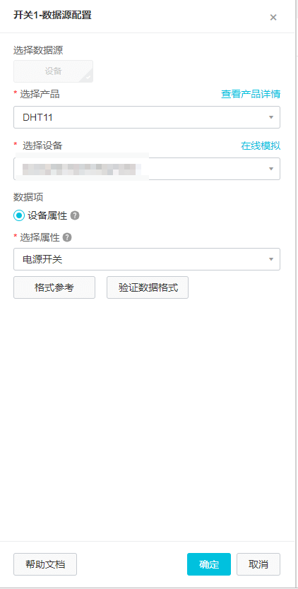 20190805023615.png