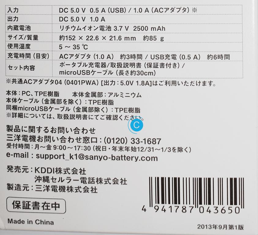 DSC_0057.png